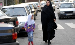 Apparently, out of all of the things that Iran does believe in, sidewalks aren't one of them.