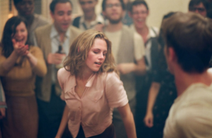 Without R-Pats, Bella or Rupert in her life anymore, K-Stew can finally do what she's always want to do: dance!