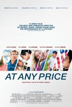 AnyPrice