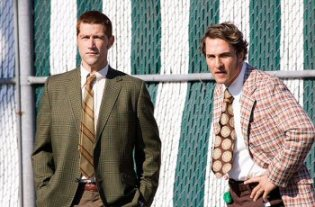Quick! Whose tie is more retro?!?!?