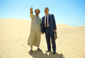 """""""Look! It's sand!"""""""